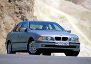 Продам автозапчасти для автомобиля bmw e39
