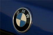 Продам автозапчасти для bmw e30 купе, седан.