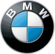 Продам автозапчасти для автомобилей Bmw - е30 е32 е34 (С-Пб)