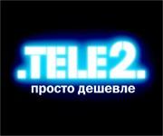 Безлимит Менеджер от ТЕЛЕ2