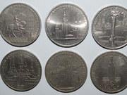 Олимпийские рубли.Комплект