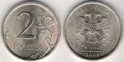 Монета 2 рубля 2008 года СПМД