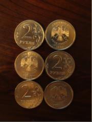 2 рубля 2008 года (спмд)