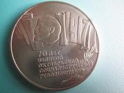 5 рублей 1987 года 70 лет воср Шайба