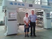 переводчик в гуанчжоу chinadinis