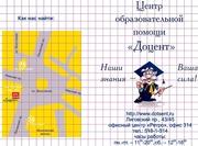 Помогу написать реферат,  курсовую,  ВКР для студентов СПб