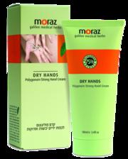 Крем для сухой кожи рук. Moraz Dry Hands