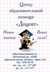 Напишу работы по ТММ,  электротехнике,  гидродинамике,  экономике в СПб