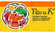 Товары для птиц доставка интернет магазин Петербург