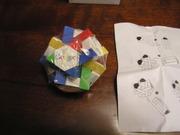 Головоломка мастер-кубик с логотипом Google