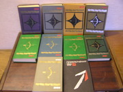 Серия Стрела Приключения.10 книг