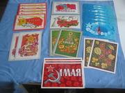 23 открытки С 1 Мая времен СССР