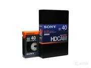 HDCAM Sony BCT-40HD новые видеокассеты