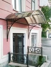 Козырек над входом (металл +поликарбонат). Готовый или на заказ.