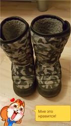 Детские удобные ботинки. Размер 25. Зимние. Mille