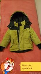 Детская зимняя куртка. Рост 86. Бу. Хорошее состояние