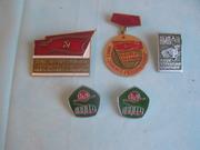 5 значков с заводской символикой СССР