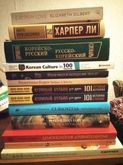 Книги + раскраски антистресс
