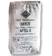 Продам мел МТД-2 мешки по 30 кг
