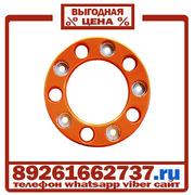Колпаки колёсные 22 5 ступичные пластик оранжевые в Москве.