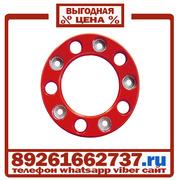 Колпаки колёсные 22 5 ступичные пластик красные в Москве.