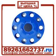 Колпаки колёсные 22.5 ступичные пластик синие в Москве