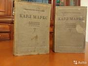 Карл Маркс. Избранные произведения в 2 томах