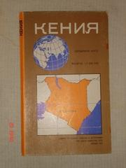 Кения Справочная карта