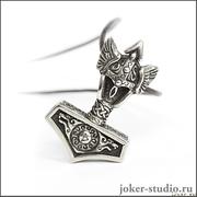 мужской кулон Молот Тора ювелирное авторское украшение