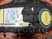 Pirelli P Zero 255/40R19