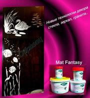Паста для декора стекла и зеркал – Mat Fantasy