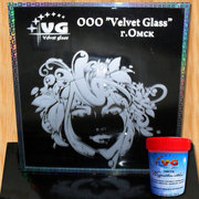 Паста для матирования стекла